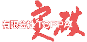TOPPA Inc.